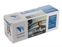 Картридж CF351A (130A) для HP CLJ M153/M176/M177 синий (1000) NV-Print - фото 5978