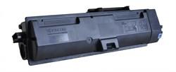 Заправка Kyocera FS-M2040/M2540/M2640  TK-1170 250г. TK-1170 - фото 6985