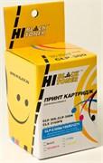 Картридж Samsung CLP-300/CLX-2160/3160 Yellow (1K) Hi-Black