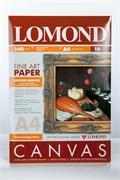 Бумага А4/10 Lomond  Ярко-белый хлопковый, ,ХОЛСТ