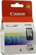 Картридж CL-511 для PIXMA-MP 240/260/480  (о)