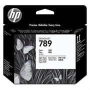Печатающая головка CH613А cyan/light cyan (o)  для HP 25500  (789)